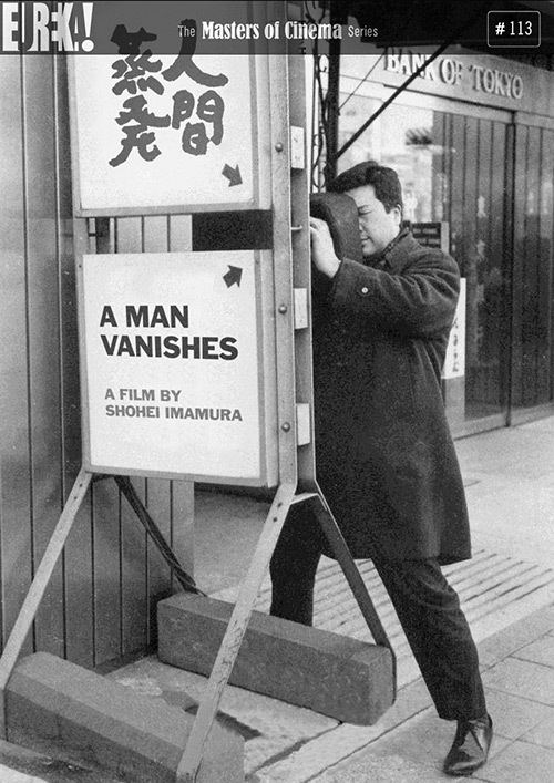 A Man Vanishes wwwtinymixtapescomsitesdefaultfiles1211Vani