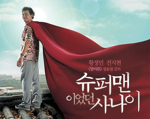 A Man Who Was Superman A Man Who Was Superman Review Thoughts on the Asian Stage