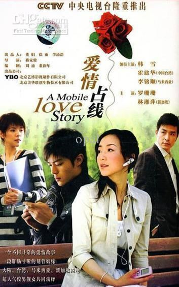 A Mobile Love Story Synopsis Korean Drama And Mandarin Addict Sinopsis MOBILE