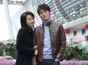 A Mobile Love Story TV Series A Mobile Love Story 2008 Chinese Movie Database
