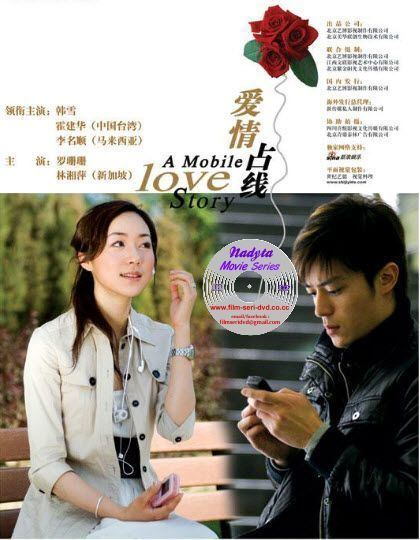A Mobile Love Story Index of ZoomFoto Taiwan