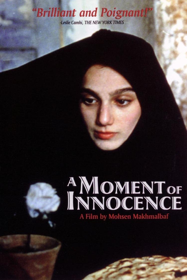 A Moment of Innocence wwwgstaticcomtvthumbdvdboxart66428p66428d