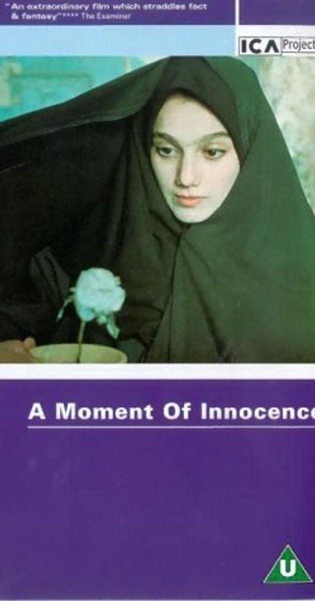 A Moment of Innocence Nun va Goldoon 1996 IMDb