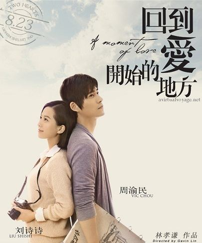 A Moment of Love Movie Date with Keane 27 A Moment of Love A Virtual Voyage