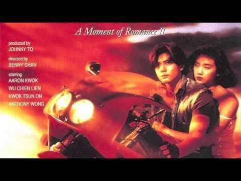 A Moment of Romance A MOMENT OF ROMANCE II soundtrack by Wai Lap Wu Waiting for you