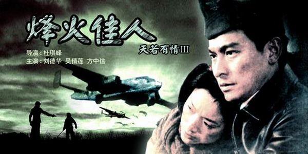 A Moment of Romance III Phong Ha Giai Nhn A Moment of Romance III Xem Online