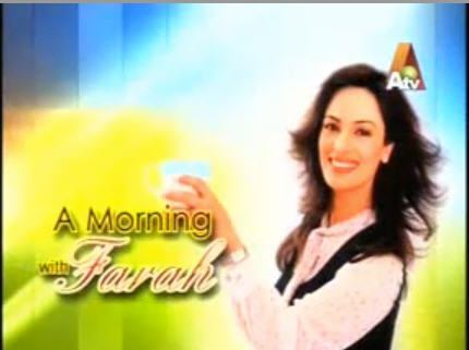 A Morning with Farah Javed Chaudhry In Morning With Farah ATV Javed Chaudhry Urdu Columns