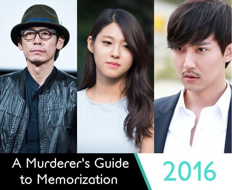 A Murderer's Guide to Memorization A Murderer39s Guide to Memorization Upcoming Korean Movie 2016 A