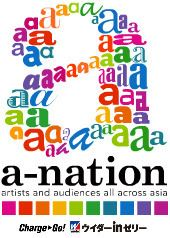 A-Nation httpsuploadwikimediaorgwikipediaenddcAN
