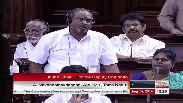 A. Navaneethakrishnan Remarks by Sh A Navaneethakrishnan on The Constitution 121st