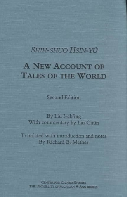 A New Account of the Tales of the World t2gstaticcomimagesqtbnANd9GcRiZ6OXayqDKWWx4