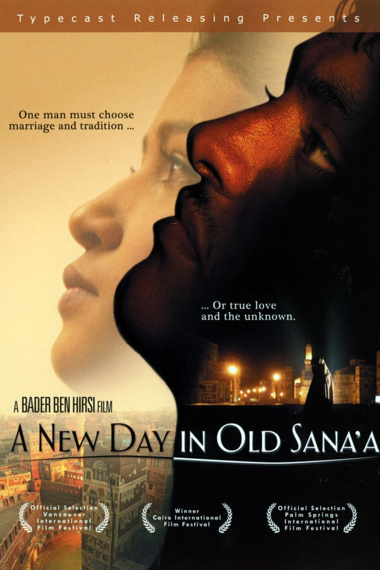 A New Day in Old Sana'a wwwgstaticcomtvthumbdvdboxart165061p165061