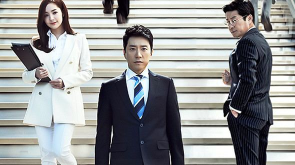 A New Leaf (TV series) A New Leaf Watch Full Episodes Free Korea TV Shows