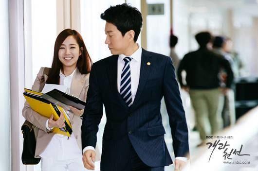 A New Leaf (TV series) A New Leaf Korean Drama 2014 HanCinema The