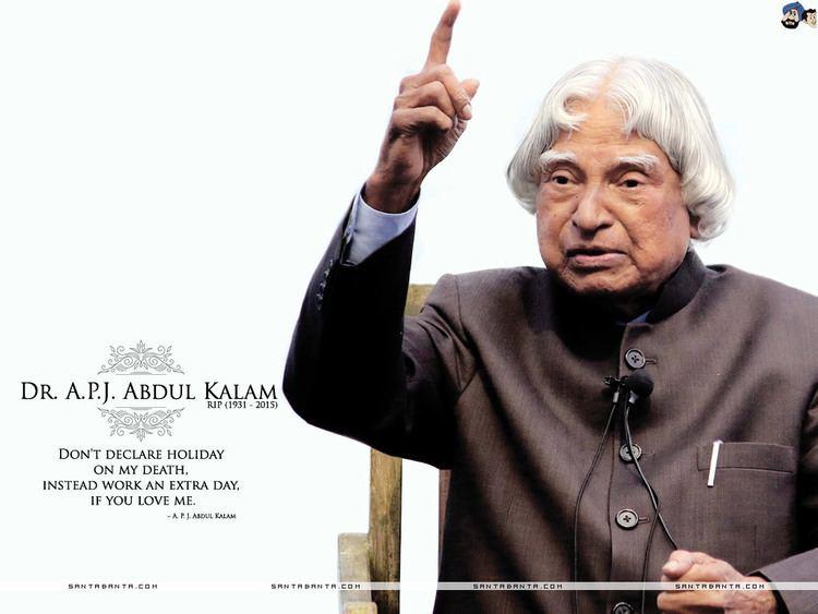 A. P. J. Abdul Kalam drapjabdulkalam2ajpg