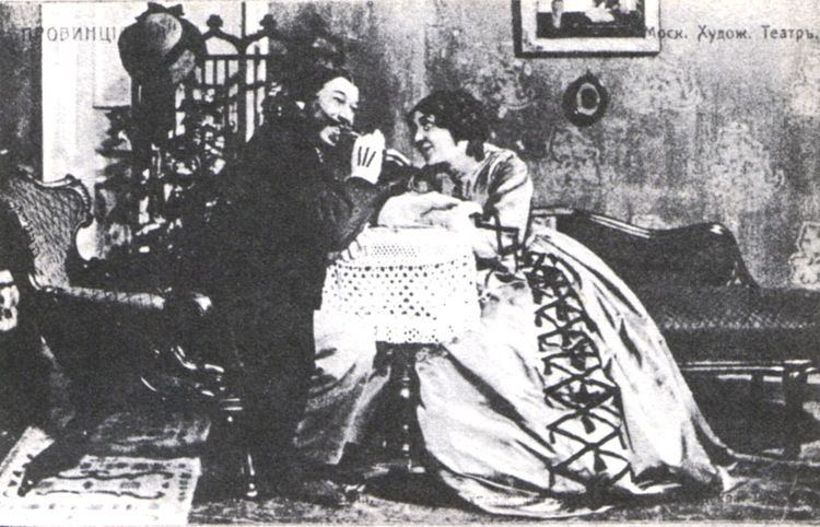 A Provincial Lady