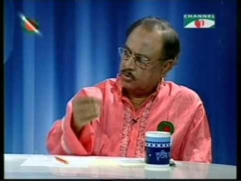 A. S. M. Abdur Rab 119 Shahjahan Siraj amp ASM Abdur Rab Tritiyomatra