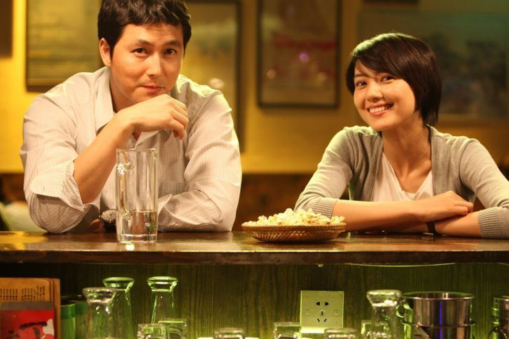 A Season of Good Rain Season of Good Rain English TYPE4 Dramastyle