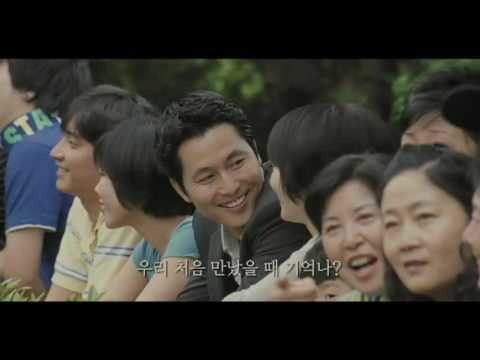 A Season of Good Rain Season of Good Rain Full trailer YouTube