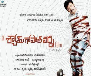 A Shyam Gopal Varma Film A Shyam Gopal Varma Film Review Rating Live Updates Story