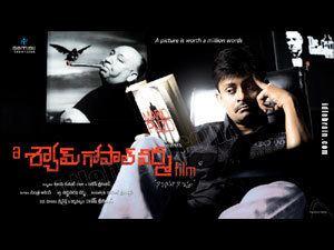 A Shyam Gopal Varma Film A Shyam Gopal Varma Film wallpapers Telugu cinema posters Shafi