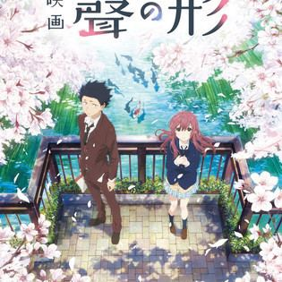 A Silent Voice (film) A Silent Voice Anime Film39s Visual Teaser Video Release Date More