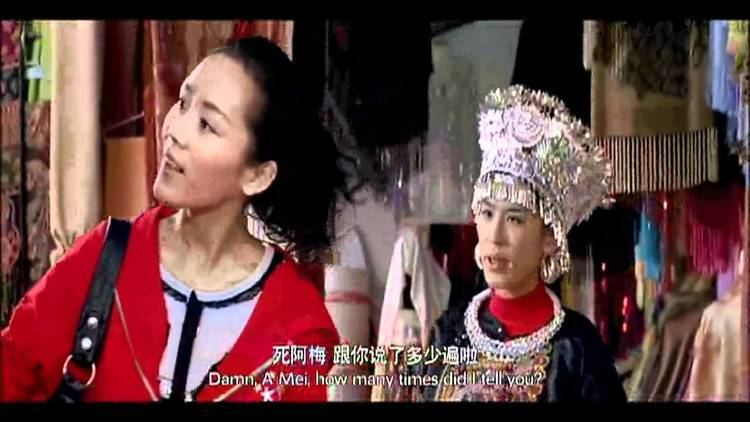 A Singing Fairy A Singing Fairy EngChn Subtitles 2009 HD Part 1