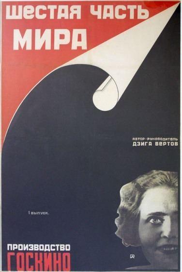 A Sixth Part of the World A Sixth Part of the World Vertov 1926