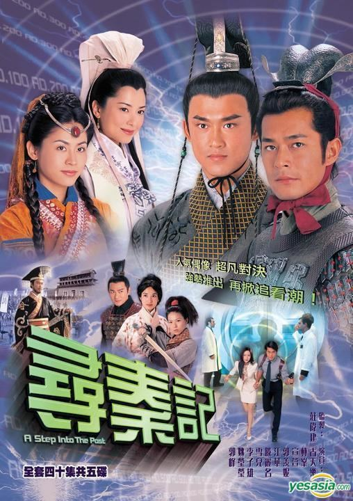 A Step into the Past YESASIA A Step Into The Past DVD End TVB Drama US Version