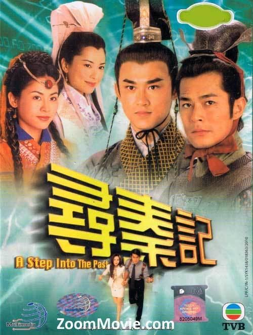 A Step into the Past A Step Into The Past DVD Hong Kong TV Drama 2001 Episode 140