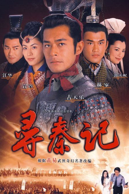 A Step into the Past NovelDramaManga A Step into the Past Huang Yi