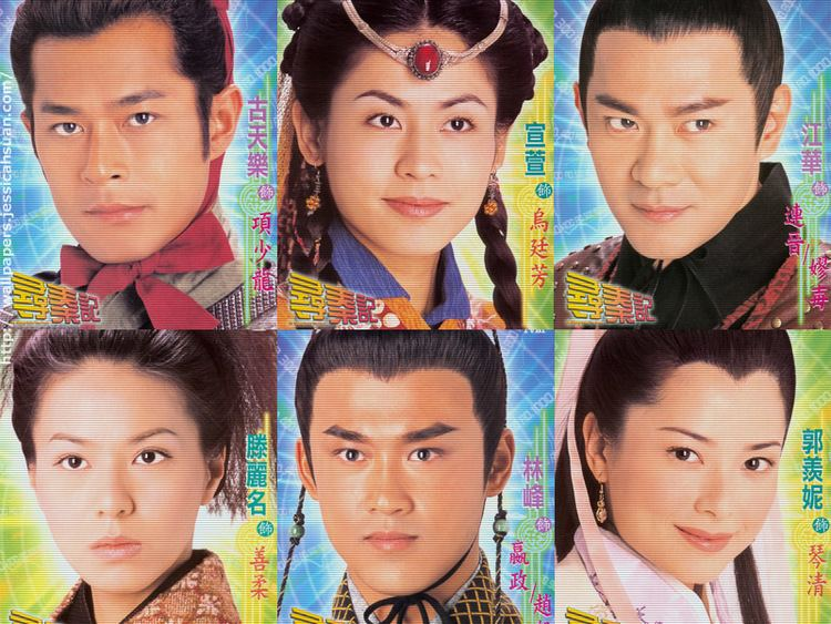 A Step into the Past Remake of TVB39s A Step Into The Past courts William Chan A Virtual