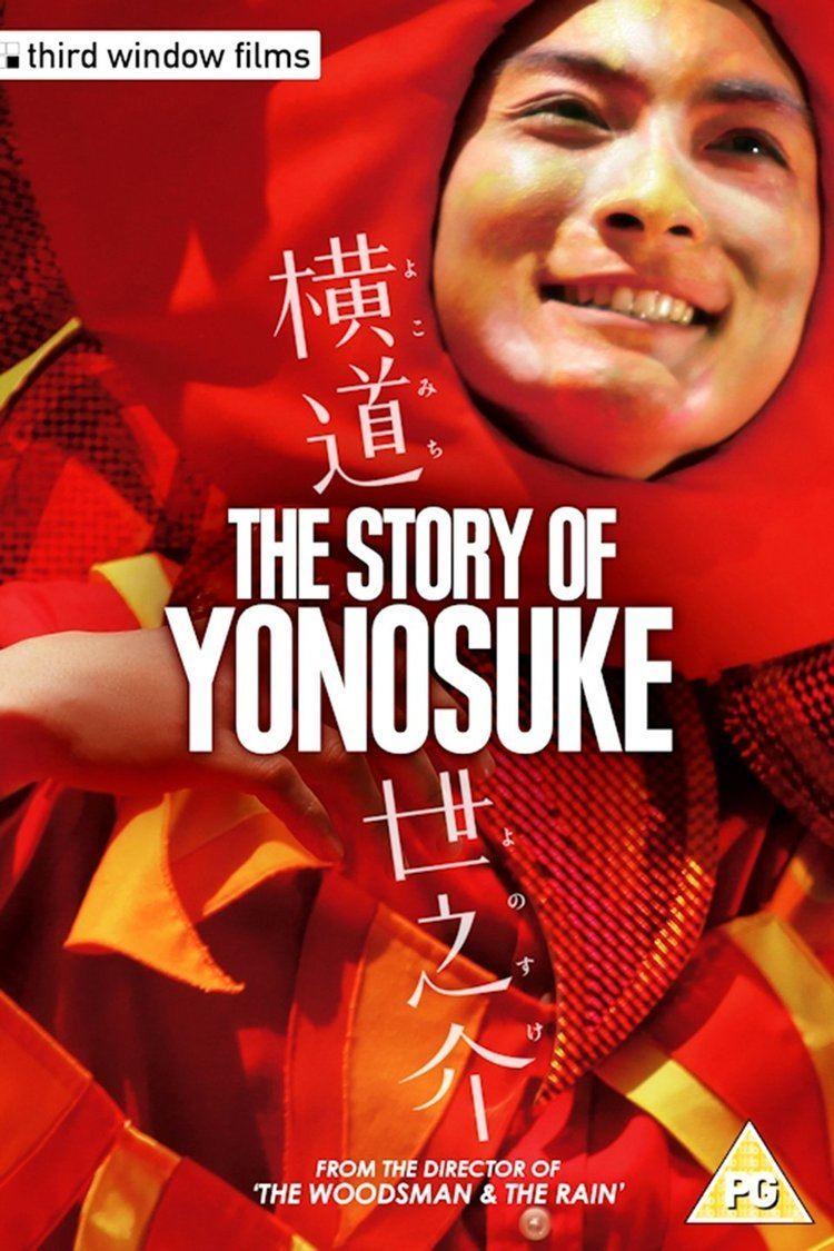 The Story of Yonosuke wwwgstaticcomtvthumbdvdboxart10390185p10390