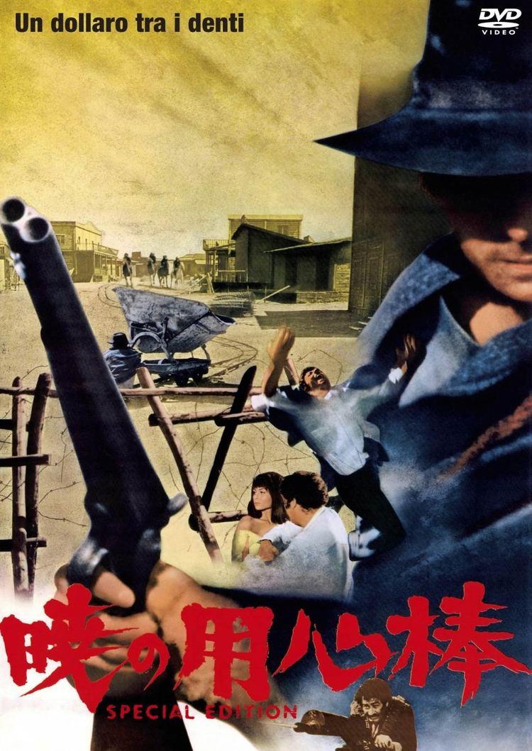 A Stranger in Town (1967 film) A Stranger in Town Un dollaro tra i denti 1967 Spaghetti