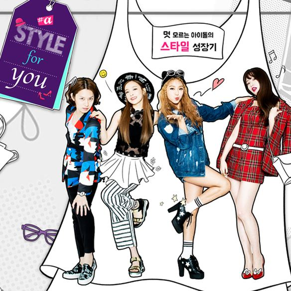 A Style For You (TV series) https1soompiiowpcontentuploads201505AS
