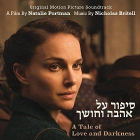 A Tale of Love and Darkness (film) A Tale of Love and Darkness Soundtrack Details Film Music Reporter