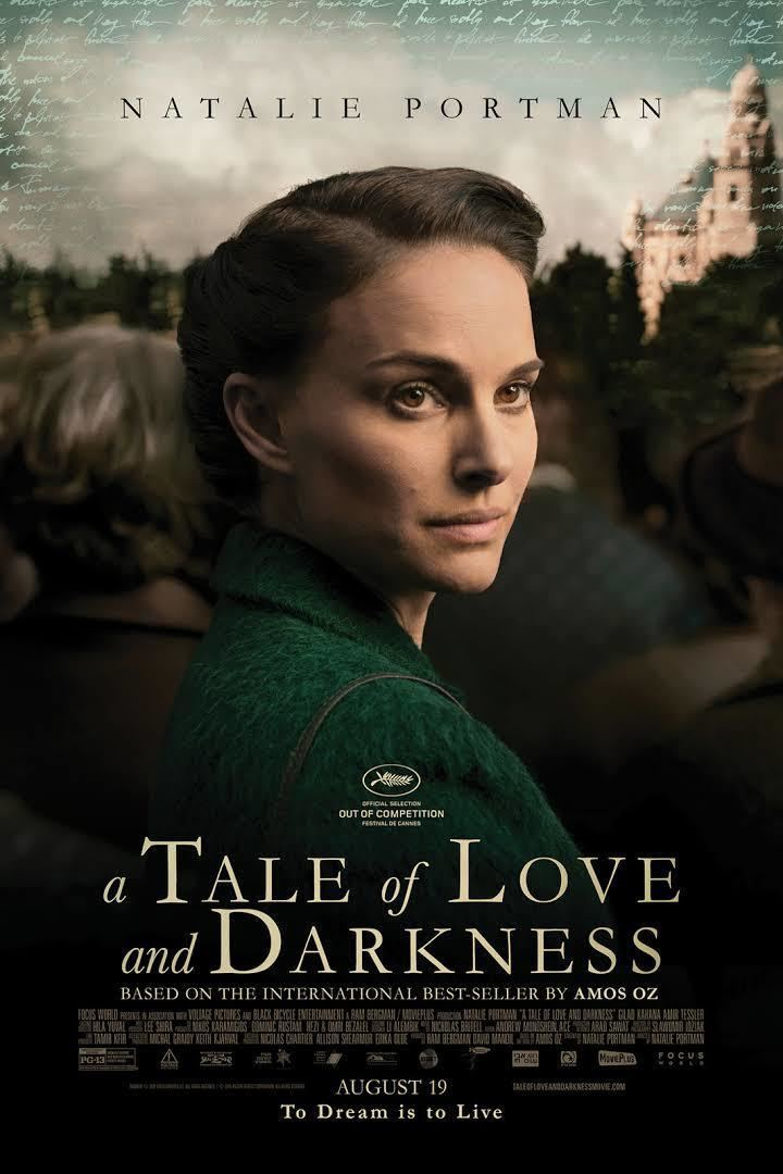 A Tale of Love and Darkness (film) t2gstaticcomimagesqtbnANd9GcTIpvHGeQF7RvM2Kn