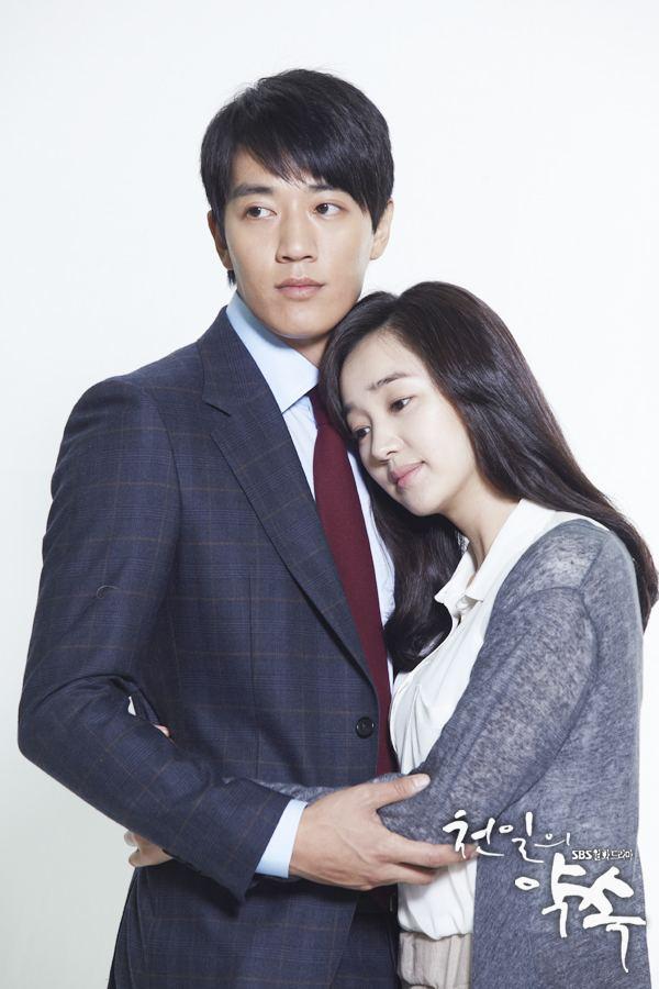A Thousand Days' Promise A Thousand Days39 Promise Korean Drama