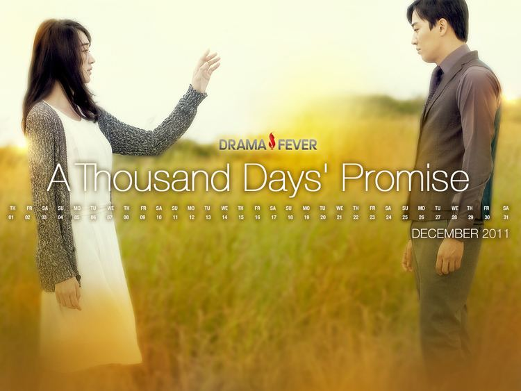 A Thousand Days' Promise December Calendars with THOUSAND DAYS39 PROMISE and HIGH KICK 3