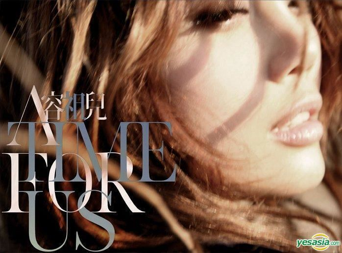 A Time for Us (Joey Yung album) iyaibzAssets01007lp0007200701jpg