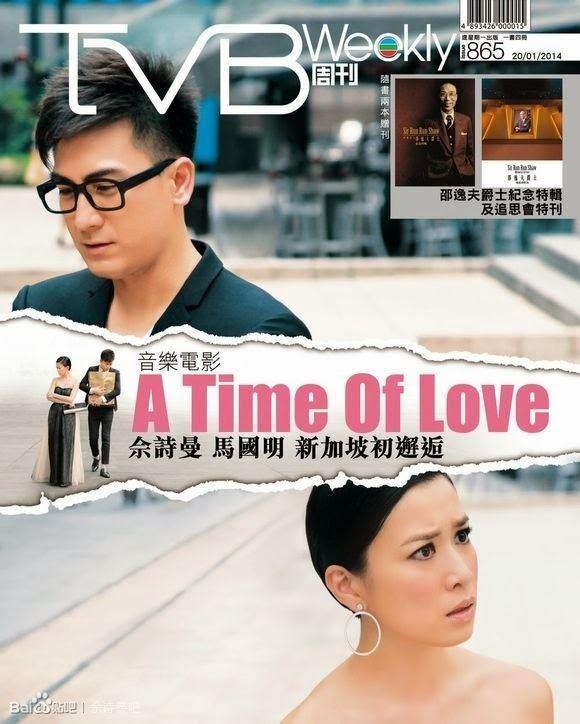 A Time of Love 4bpblogspotcomTpRqjFhOlcUt1G7qZcp7IAAAAAAA