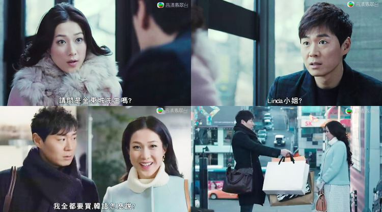 A Time of Love A Time of Love Part 3 Korea Recap DramaPotcom