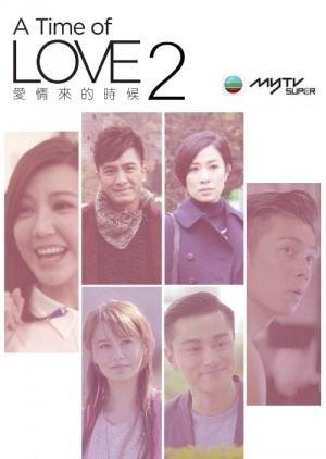 A Time of Love II imdldbnetcacheejJv81y8ogm4cfb9d0c2xjpg