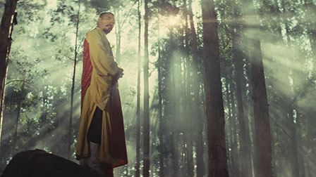 A Touch of Zen A Touch of Zen 1971 The Criterion Collection