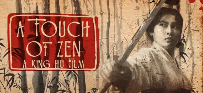 A Touch of Zen Essential Kung Fu Cinema 3 A Touch of Zen Kung Fu Tea