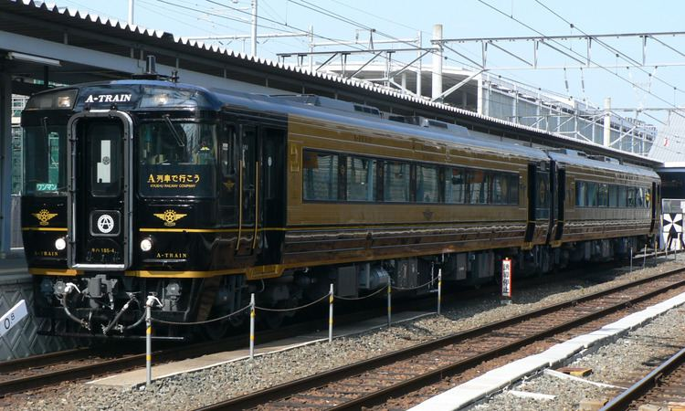 A-Train (JR Kyushu)