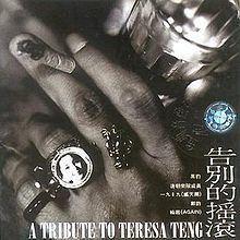 A Tribute to Teresa Teng httpsuploadwikimediaorgwikipediaenthumb4