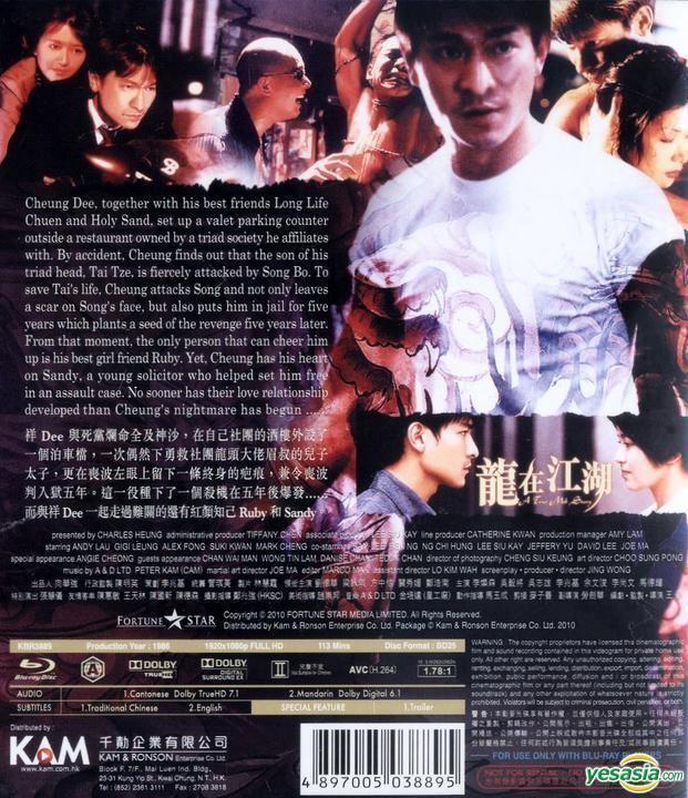 A True Mob Story YESASIA A True Mob Story Bluray Kam Ronson Version Hong