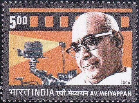 A. V. Meiyappan AV Meiyappan