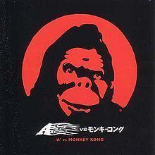 'A' vs. Monkey Kong httpsuploadwikimediaorgwikipediaenthumb3